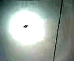 Siswa Smp Rekam Benda Diduga UFO