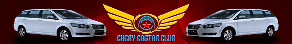 About Chery Eastar