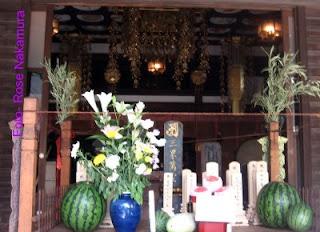 obon- Uma das mais importantes tradições do Japão