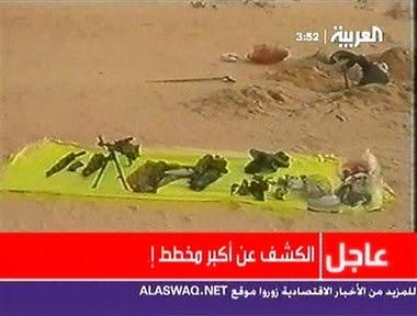 Saudi Television