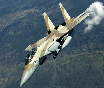 Israeli F-15I Ra'am