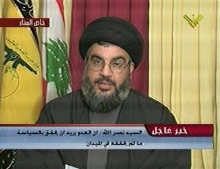 Shaykh Hasan Nasrallah