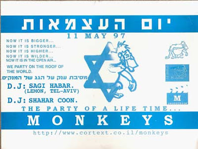 Star of David with a monkey