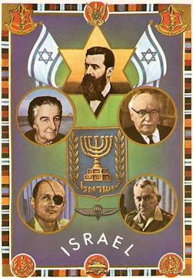 יום העצמאות דגל ישראל