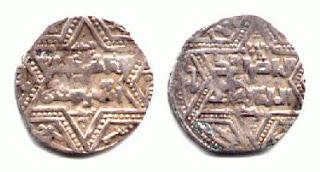 מטבעות צלבניים מעכו חותם שלמה