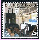 Barbados Stamp jewish star