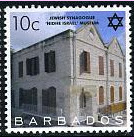 Star of David Jewish, Postage Stamp
