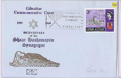 גן דוד על גבי מעטפה מגיברלטר