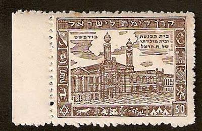 בית הכנסת של הרצל