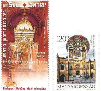 בית הכנסת המרכזי בבודפשט בול