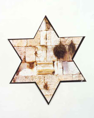 Wailing Wall in a Star of David israeli art