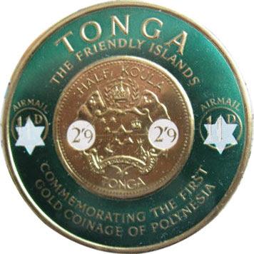 Tonga Round Postal Stamp hexagram logo