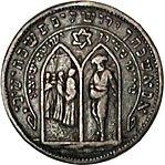 מגן דוד שמתחתיו צורת לוחות הברית