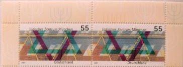 מגן דוד צבעוני על גבי בול שהונפק בגרמניה