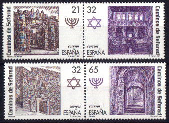 Star of David postage stamps Spain 1998