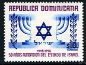 Dominican Republic postage stamp Blue Star of David