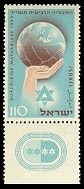 Star of David on the Fourth Maccabiah Games postage stamp