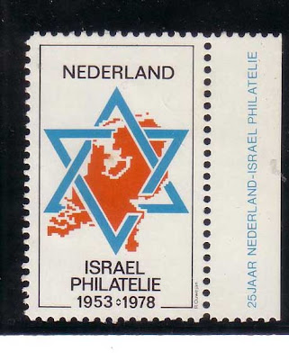 star of David on a stamp from Nederland