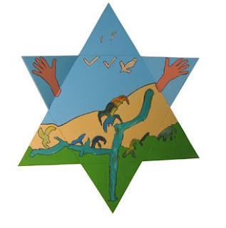 Israeli art Magen David