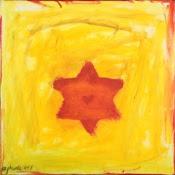 אמנות ישראלית מגן דוד