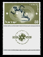 Third Maccabiah Stamp jewish star