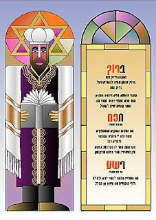 Haggadah jewish star Israeli art