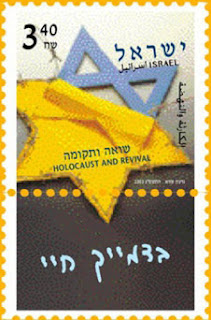 Postage Stamp Yellow Badge Zionism
