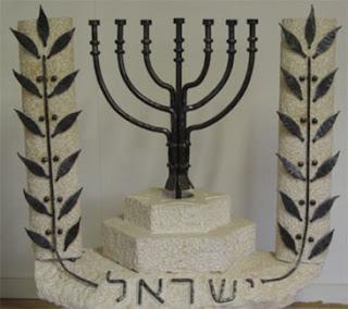 Israel State Emblem magen David Israeli art