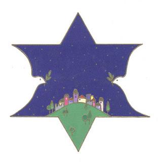 חלון בירושלים שצורתו מגן דוד