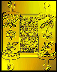Gold Scroll Magen David