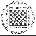לוח שחמט ומגן דוד