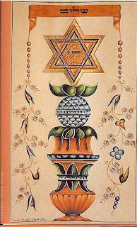Peace Postcard jewish star