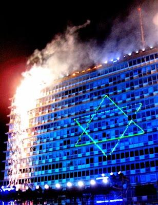 מגן דוד מלייזר על בניין עיריית תל אביב
