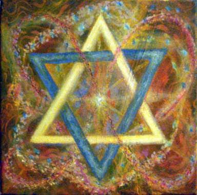 מגן דוד צבעוני וחגיגי אמנות ישראלית