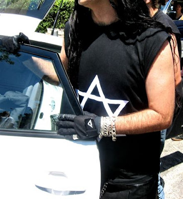 חולצה מה זה פטריוטית מגן דוד