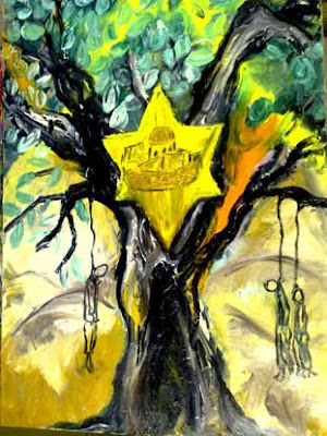 Tree of Life Israeli ART Yellow Badge