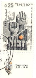 Postage Stamp, Yellow Badge