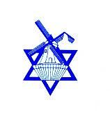 לוגו שמורכב מתחנת רוח במגן דוד