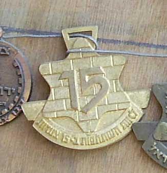 מגן דוד שמורכב מאבני הכותל המערבי