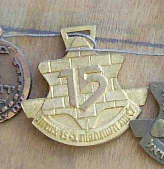 Marches Medal Star of David