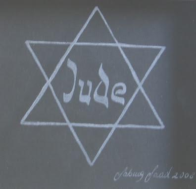 אמנות ישראלית טלאי צהוב, סבינה סעד