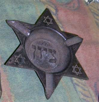 Star of David ashtray