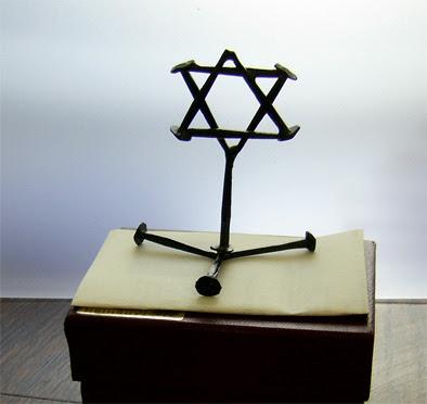 מגן דוד עשוי ממסמרים