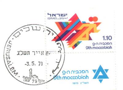 מגן דוד עשוי מקווים צבעוניים