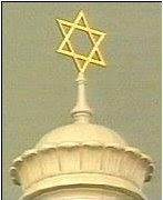 moscow synagogue magen david