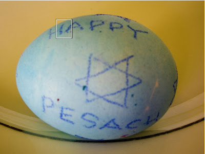 Pesach Egg magen david