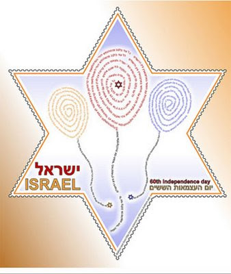 Stamp-Shape-star-of-david