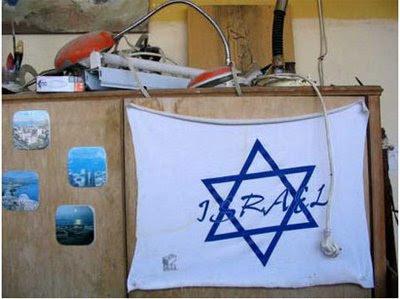 Israeli-Shop-magen-david