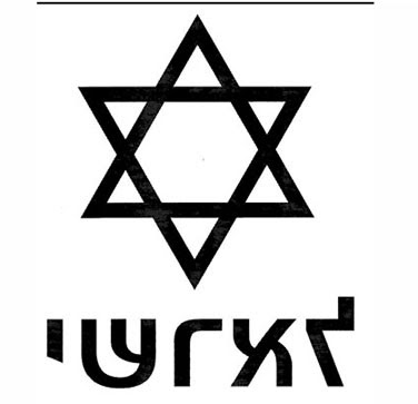 upside Down Star of David