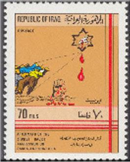 iraq-stamp-magen-david